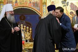 Вручение наград Русской православной церкви. Екатеринбург