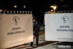 Санаторий «Градостроитель», в котором разместят на карантин прибывших туристов из Уханя. Тюмень