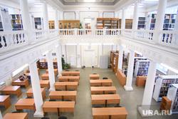 Студенты УрФУ в экзаменационный период. Екатеринбург