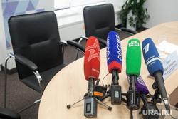 Круглый стол в ЭИСИ. Москва