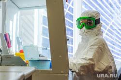 Дополнительная лаборатория для выявления коронавирусной инфекции в Челябинске на базе Областного центра по профилактике и борьбе со СПИДом. Челябинск