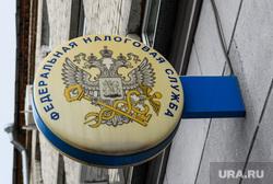 Одиннадцатый день вынужденных выходных из-за ситуации с CoVID-19. Екатеринбург
