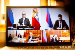 Онлайн-обращение президента России Владимира Путина к членам Правительства во время эпидемии CoviD-19. Москва