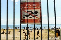 «Путинский» пляж на озере Смолино. Челябинск