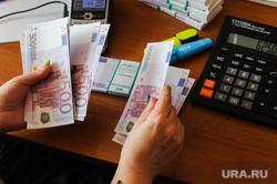 """Клипарт по теме """"Деньги и обмен валюты"""". Челябинск"""