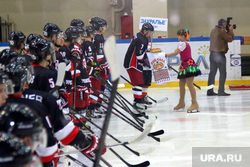 Хоккей кубок ПарышеваКурган