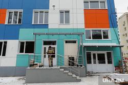 Строительство детского сада. Нацпроект. Челябинск