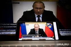 Онлайн-совещание Владимира Путина с губернаторами. Москва