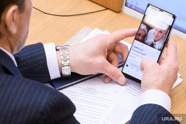 Заседание законодательного собрания Свердловской области. Екатеринбург, соцсеть, instagram, смотрит в телефон