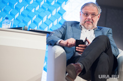 VII Уральский медиафорум независимых региональных и местных СМИ. Екатеринбург