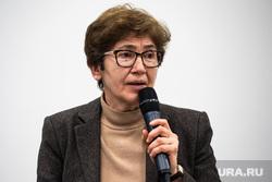 Лекция об экономическом неравенстве субъектов Федерации. Екатеринбург