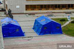Палатки для медиков на жд вокзале. Челябинск