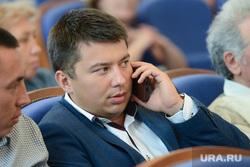 Семинар-практикум по подготовке заявок на конкурс президентских грантов в 2017 году. Челябинск
