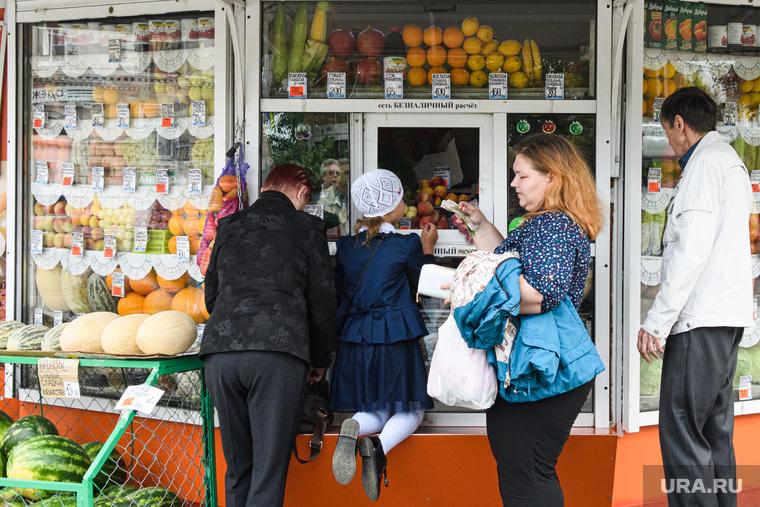 Виды Екатеринбурга, овощи, продукты, фрукты, овощной киоск