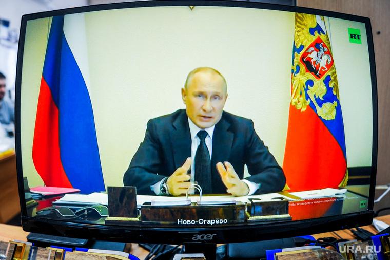 Видеоконференция с Владимиром Путиным. Челябинск, видеоконференция, путин на экране
