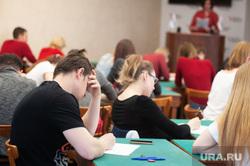 Ежегодная образовательная акция «Тотальный диктант - 2019». Екатеринбург