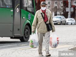 Тридцать третий день вынужденных выходных из-за ситуации с CoVID-19. Екатеринбург