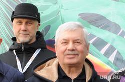 День народного единства в Челябинске