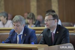 Заседание Заксобрания Челябинской области, 29.05.2014