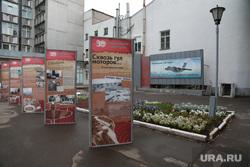 Пермский моторный завод. Пермь