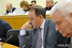 Комиссия по бюджету города. Тюмень