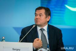 Ялтинский экономический форум. Второй день. Ялта