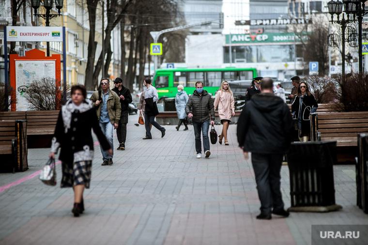 Екатеринбург во время пандемии коронавируса COVID-19, екатеринбург , виды города
