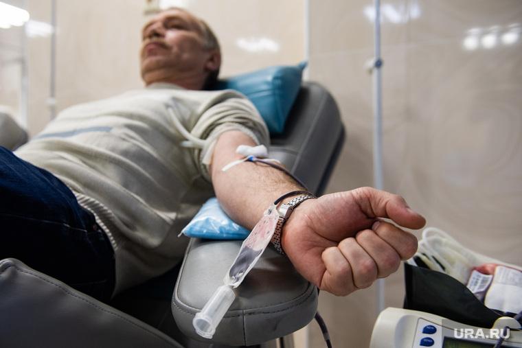 Свердловская областная станция переливания крови. Екатеринбург, переливание крови, доноры, донор, сдача крови, донорский пункт, донорство