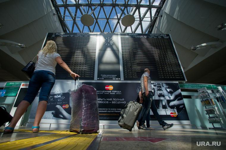 Аэропорт Шереметьево. Москва, аэропорт, табло, багаж, туристы