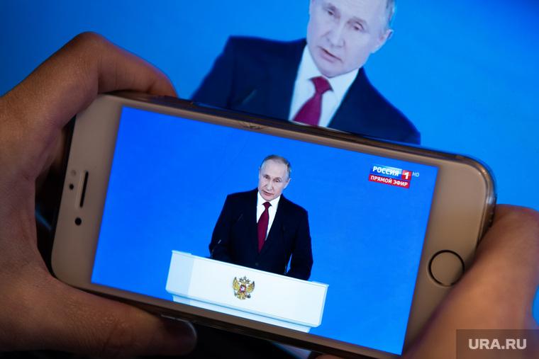 Россияне смотрят послание Владимира Путина Федеральному собранию. Екатеринбург, смартфон, послание президента, путин владимир, онлайн трансляция, гаджет