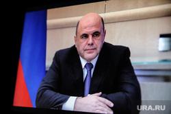 Видеоконференция с Владимиром Путиным. Тюмень