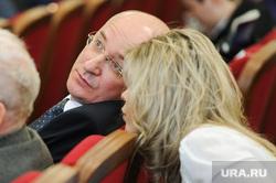 Пленарное заседание по итогам дискуссий партии Единая Россия. Челябинск