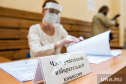 Презентация модельного участка для голосования в Гимназии №104. Екатеринбург