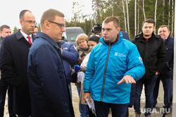 Рабочий визит Алексея Текслера в Карабаш. Челябинская область