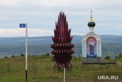 Молебка. Пермь