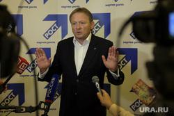 Предвыборные штабы партий 18 сентября 2016 Москва