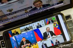 Видеосовещание Владимира Путина с правительством по выплатам медикам. Екатеринбург