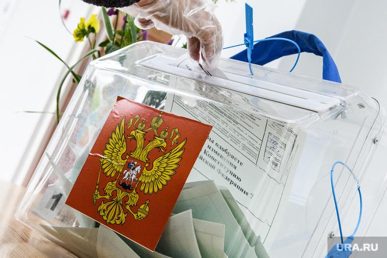 Голосование по поправкам в Конституцию РФ. Екатеринбург, ящик для голосования, выборы, голосование, урна для голосования, общероссийское голосование, голосование по поправкам в конституцию
