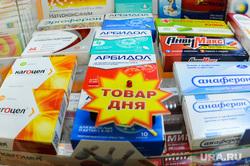 Депутат челябинской городской Александр Галкин проверяет наличие медицинских масок в аптеках. Челябинск