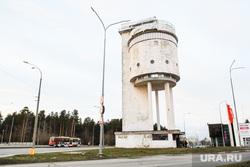 """Перформанс """"TOWER_1929: HUSKY TUNES EXPERIENCE"""" на Белой Башне. Екатеринбург"""