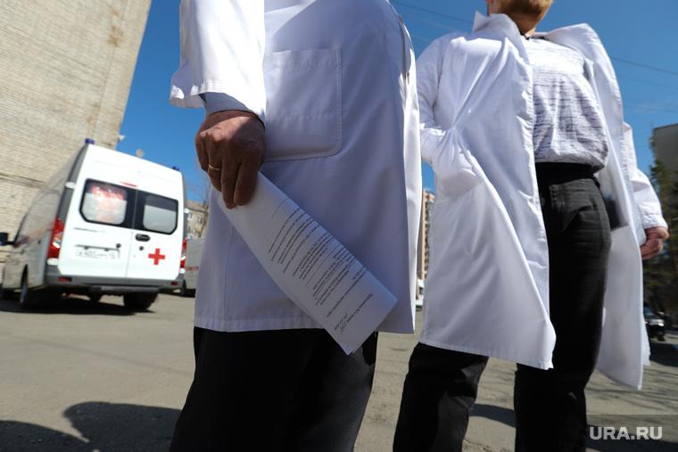 Всероссийская акция добрых дел #МыВместе. Курган, врач, скорая медицинская помощь