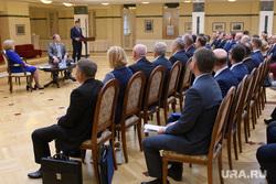 Встреча губернатора СО с новыми Думами Качканара, Верхней Пышмы и других муниципалитетов. Екатеринбург
