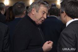 Представление ВРИО губернатора Пермского края Дмитрия Махонина