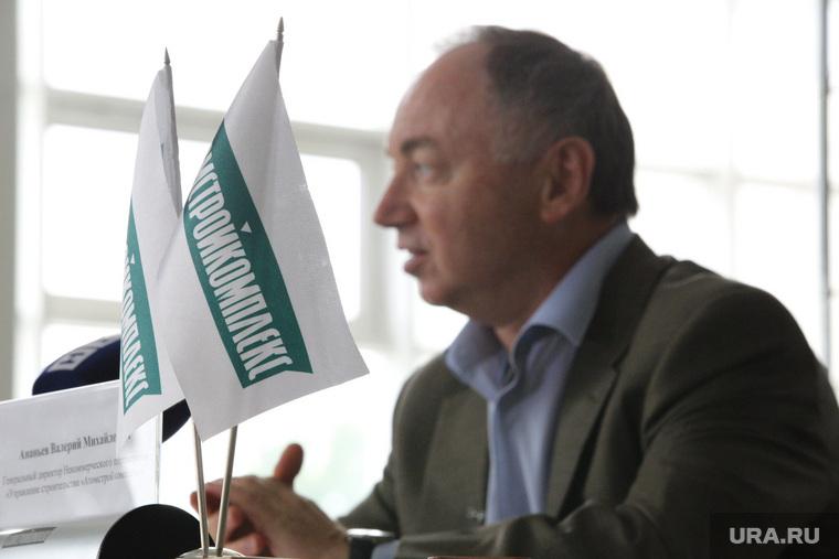 Пресс-конференция Атомстройкомплекса. Екатеринбург, атомстройкомплекс, ананьев валерий