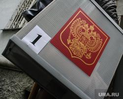 Выборы губернатора Свердловской области. Екатеринбург