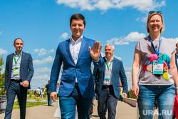 """Молодежный форум """"Утро 2018"""". Село Чумляк, Курганская область"""