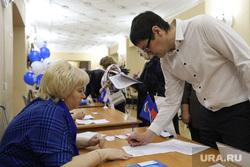 Конференция Курганского регионального отделения Партии Единая Россия. Курган