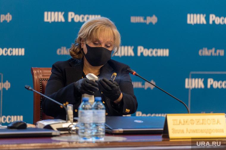 Презентация голосования по поправкам к Конституции РФ в ЦИК. Москва, презентация, памфилова элла, голосование, поправки в конституцию