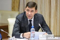 Совещание в полпредстве с губернаторами по ВКС. Екатеринбург
