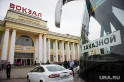 Беженцы с Украины на ЖД вокзале. Екатеринбург